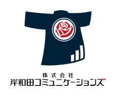 岸和田でスマホ&ケータイ&インターネット回線を選ぶなら岸和田コミュニケーションズ
