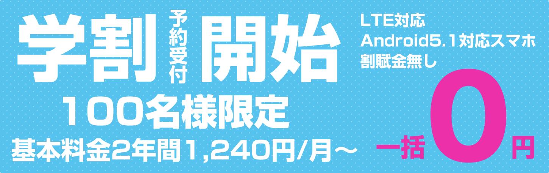岸和田コミュニケーションズのショップがOPENします!