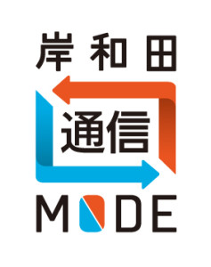 岸和田MODE 「通信」
